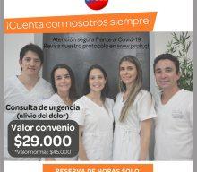 Proh: Consulta de Urgencia a $29.000